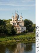 Купить «Церковь Иоанна Златоуста (Мироносицкая) в Вологде, 1664 год», эксклюзивное фото № 6860575, снято 20 июля 2014 г. (c) Александр Щепин / Фотобанк Лори