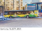 Купить «Городская автостанция, город Лыткарино. Низкопольный автобус большой вместимости, поставленный по губернаторской программе «Наше Подмосковье»», фото № 6871851, снято 7 января 2015 г. (c) Владимир Сергеев / Фотобанк Лори