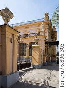 Купить «Боковой ракурс дворца Алфераки», фото № 6896303, снято 19 апреля 2014 г. (c) Борис Панасюк / Фотобанк Лори