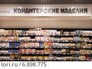 Купить «Полки с кондитерскими изделиями в магазине», фото № 6898775, снято 15 января 2015 г. (c) Victoria Demidova / Фотобанк Лори