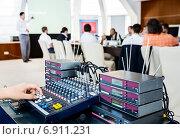 Люди на конференции. Стоковое фото, фотограф Максим Блинков / Фотобанк Лори