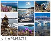Озеро Байкал весной. Коллаж. Стоковое фото, фотограф Виктория Катьянова / Фотобанк Лори
