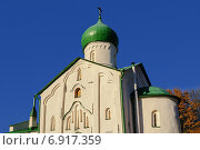 Купить «Церковь Святого Иоанна Богослова на реке Витка, Великий Новгород», фото № 6917359, снято 19 октября 2014 г. (c) Зезелина Марина / Фотобанк Лори