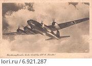 Купить «Немецкий самолёт Фокке-Вульф Fw 200 Кондор (Focke-Wulf Fw 200 Condor) -дальний морской бомбардировщик-разведчик.Почтовая карточка Германии», иллюстрация № 6921287 (c) александр афанасьев / Фотобанк Лори