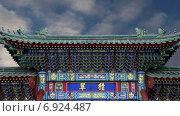 Ворота в парке Бэйхай, Пекин (2015 год). Стоковое видео, видеограф Владимир Журавлев / Фотобанк Лори