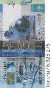 Купить «Купюра 500 тенге образца 2006 года», фото № 6925275, снято 1 января 2015 г. (c) Александр Тараканов / Фотобанк Лори