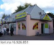 """Купить «Магазин """"Купи цветы"""", Коломна, Московская область», эксклюзивное фото № 6926851, снято 14 сентября 2009 г. (c) lana1501 / Фотобанк Лори"""