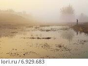 Туман на закате. Стоковое фото, фотограф Владислав Кищенко / Фотобанк Лори