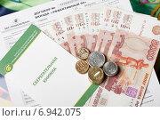 Купить «Российские рубли, договор и сберегательная книжка. Банковский вклад», эксклюзивное фото № 6942075, снято 28 января 2015 г. (c) Яна Королёва / Фотобанк Лори