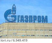 Купить ««Газпром энерго». Проспект Вернадского, 101, корп.3. Москва», эксклюзивное фото № 6949419, снято 22 января 2015 г. (c) lana1501 / Фотобанк Лори