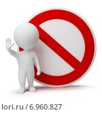 Купить «Белая фигурка человека с большим запрещающим знаком», иллюстрация № 6960827 (c) Anatoly Maslennikov / Фотобанк Лори