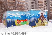 Купить «Граффити на стенах служебной постройки во дворе жилого дома в Москве», эксклюзивное фото № 6984499, снято 5 февраля 2015 г. (c) Константин Косов / Фотобанк Лори