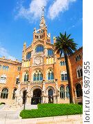 Купить «Hospital de la Santa Creu i Sant Pau in Barcelona», фото № 6987955, снято 27 февраля 2020 г. (c) Яков Филимонов / Фотобанк Лори