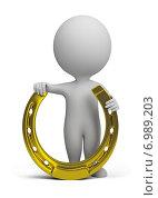 Купить «Зд человечек с золотой подковой», иллюстрация № 6989203 (c) Anatoly Maslennikov / Фотобанк Лори