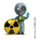 Купить «3d человек и радиация», иллюстрация № 6989235 (c) Anatoly Maslennikov / Фотобанк Лори