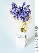 Купить «8 марта, открытка с карточкой для текста», фото № 6996739, снято 14 апреля 2013 г. (c) Короленко Елена / Фотобанк Лори
