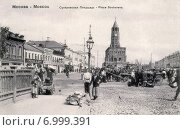 Купить «Москва, Сухаревская Площадь. Старинная открытка», фото № 6999391, снято 9 ноября 2018 г. (c) Денис Ларкин / Фотобанк Лори