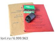 Купить «Чёрно-белая фотоплёнка и фотобумага», фото № 6999963, снято 9 мая 2014 г. (c) александр афанасьев / Фотобанк Лори