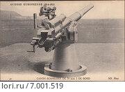 Купить «Пушка Шнайдера (Canon Schneider  de 76 m/m de bord ) — французское орудие, применявшееся в ходе Первой мировой войны.Почтовая карточка Франции», иллюстрация № 7001519 (c) александр афанасьев / Фотобанк Лори