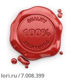 Купить «3d восковая печать с надписью 100% quality guarantee», иллюстрация № 7008399 (c) Anatoly Maslennikov / Фотобанк Лори