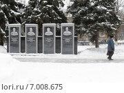 Купить «Город Домодедово, аллея памяти, герои города сражавшиеся в Великой отечественной войне 1941-1945», эксклюзивное фото № 7008675, снято 8 февраля 2015 г. (c) Дмитрий Неумоин / Фотобанк Лори