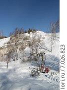 Зимний пейзаж парка кунгурской ледяной пещеры (2015 год). Стоковое фото, фотограф Андрей / Фотобанк Лори