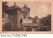 Городская стена около Женских ворот (Frauentor) и Привратная башня в Нюрнберге.Почтовая карточка Германии. Стоковая иллюстрация, иллюстратор александр афанасьев / Фотобанк Лори