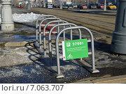 Купить «Велосипедная парковка на проспекте Мира в Москве», эксклюзивное фото № 7063707, снято 25 февраля 2015 г. (c) lana1501 / Фотобанк Лори