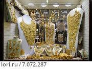 Купить «Роскошные золотые украшения в витрине ювелирного магазина, Дубай, ОАЭ», фото № 7072287, снято 4 февраля 2014 г. (c) Игорь Долгов / Фотобанк Лори