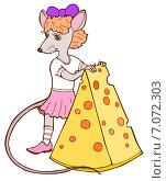 Купить «Мышка с сыром», иллюстрация № 7072303 (c) Юрий Жеребцов / Фотобанк Лори