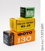 Купить «Коробочки советской чёрно-белой плёнки разных форматов», эксклюзивное фото № 7073691, снято 1 марта 2015 г. (c) Dmitry29 / Фотобанк Лори