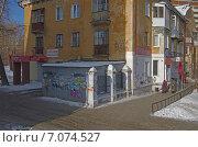 Сдам в аренду. Первоуральск (2015 год). Редакционное фото, фотограф М. Гимадиев / Фотобанк Лори