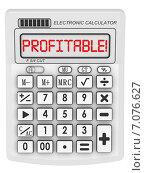 Купить «Выгодно! (Profitable!) Надпись на электронном калькуляторе», иллюстрация № 7076627 (c) WalDeMarus / Фотобанк Лори