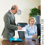 Купить «Office manager scolding secretary», фото № 7081135, снято 17 июня 2014 г. (c) Яков Филимонов / Фотобанк Лори