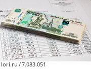 Купить «Документы по кредиту. Тысячные деньги лежат на графике платежей кредитного договора», эксклюзивное фото № 7083051, снято 2 марта 2015 г. (c) Игорь Низов / Фотобанк Лори