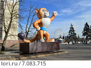 Купить «Символ Олимпиады 2014 Леопард на ВДНХ (BBЦ) в Москве», эксклюзивное фото № 7083715, снято 25 февраля 2015 г. (c) lana1501 / Фотобанк Лори