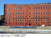 Купить «Здание бывшей кондитерской фабрики Красный Октябрь, Москва-река», эксклюзивное фото № 7088207, снято 16 февраля 2015 г. (c) lana1501 / Фотобанк Лори