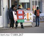 Купить «Промоутеры с рекламными плакатами работают на улице около метро Щелковская», эксклюзивное фото № 7089267, снято 18 февраля 2015 г. (c) lana1501 / Фотобанк Лори