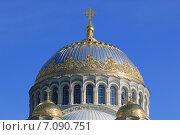 Купол Никольского Морского собора в Кронштадте (2014 год). Стоковое фото, фотограф Андрей Мсхалая / Фотобанк Лори