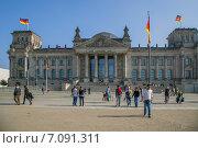 Купить «Здание Рейхстага в Берлине, Германия», фото № 7091311, снято 5 октября 2014 г. (c) Анастасия Улитко / Фотобанк Лори