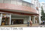 Купить «Префектура Юго-Западного административного округа города Москвы», фото № 7095135, снято 14 мая 2010 г. (c) Владимир Горощенко / Фотобанк Лори