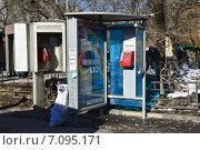 Купить «Городские таксофоны около станции метро Беговая в Москве», эксклюзивное фото № 7095171, снято 18 февраля 2015 г. (c) lana1501 / Фотобанк Лори