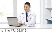 Купить «happy doctor with laptop and clipboard in hospital», видеоролик № 7108815, снято 6 февраля 2015 г. (c) Syda Productions / Фотобанк Лори