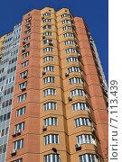 Купить «Восемнадцатиэтажный панельный жилой дом. Заводской проезд, 23», эксклюзивное фото № 7113439, снято 11 марта 2015 г. (c) lana1501 / Фотобанк Лори