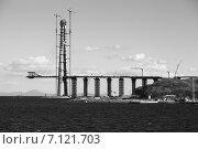 Купить «Строящийся мост на остров Русский», эксклюзивное фото № 7121703, снято 17 октября 2011 г. (c) Валерий Акулич / Фотобанк Лори