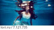 Невеста под водой. Стоковое фото, фотограф Александр Сысоев / Фотобанк Лори