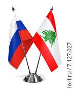Купить «Россия и Ливан - миниатюрные флаги», иллюстрация № 7127027 (c) Илья Урядников / Фотобанк Лори