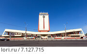 Купить «Современное здание железнодорожного вокзала на фоне синего неба в городе Липецке. Россия», фото № 7127715, снято 18 сентября 2014 г. (c) Сергей Лаврентьев / Фотобанк Лори
