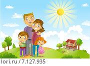 Купить «Счастливая семья», иллюстрация № 7127935 (c) Миронова Анастасия / Фотобанк Лори