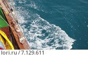 Купить «По волнам», видеоролик № 7129611, снято 4 июня 2014 г. (c) Smolin Ruslan / Фотобанк Лори